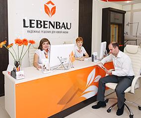 «Оконные технологии» Lebenbau заняла 1-е место в ЦФО!