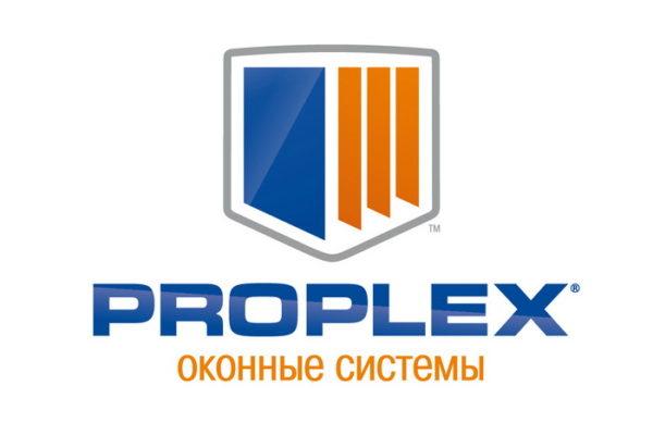 Ввод новой профильной системы Proplex