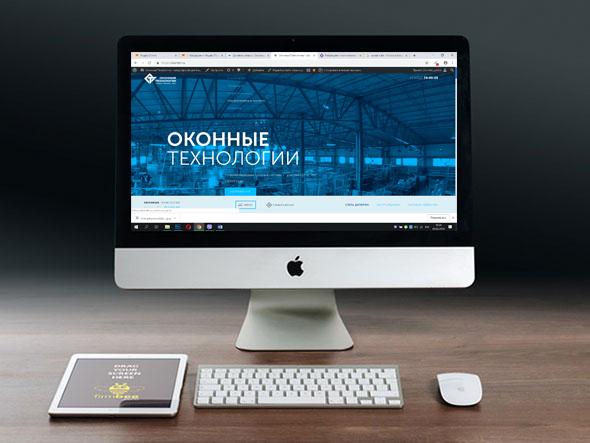 Запуск новой версии сайта!
