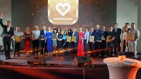 Компания «Оконные технологии» — серебряный призер премии «ЗОЛОТОЕ ОКНО»!
